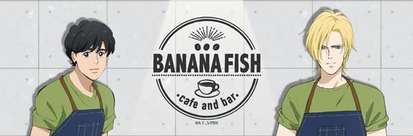 BANANA_FISHカフェ